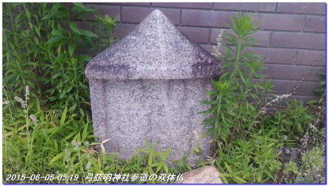 150605_yuduruhajinjyasando_sotaib_3