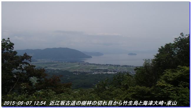 150606_07_takitaniyama_oomikagey_16