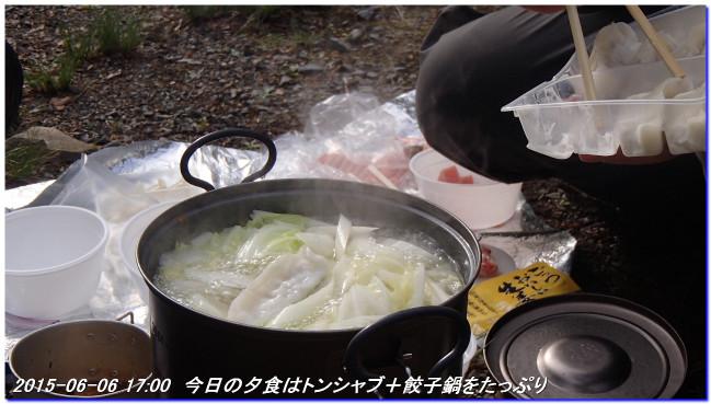 150606_07_takitaniyama_oomikageya_5