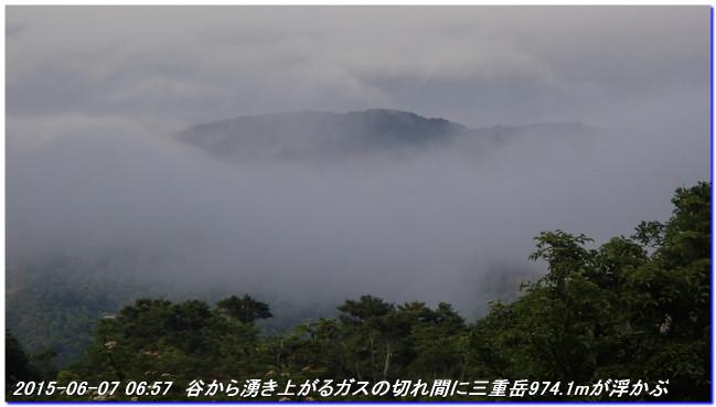 150606_07_takitaniyama_oomikageya_9