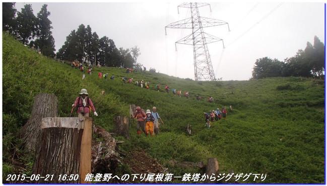 150621_33kenyama_notokoe_02