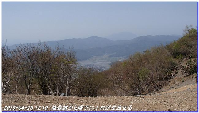 150425_26_notokoe_sanjyodake_oomika