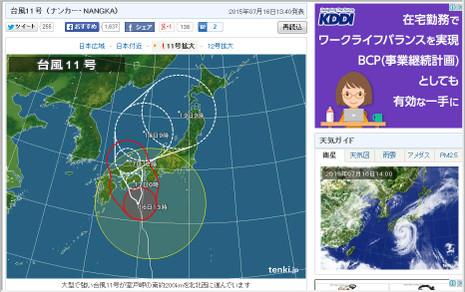 150716_taifu11