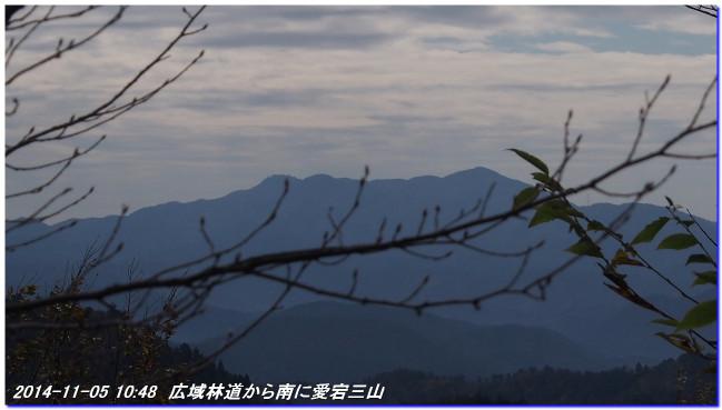 141105_fukamitoge_yugeyama_titani_2