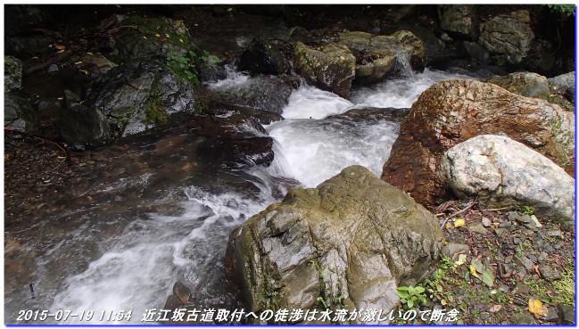 150719_oumisakakodo_kusuyogatake_01
