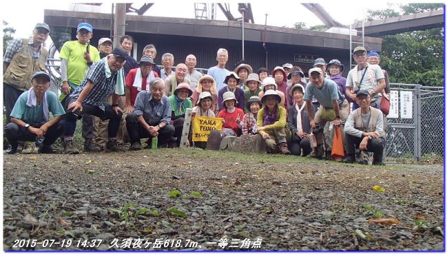 150719_oumisakakodo_kusuyogatake_02
