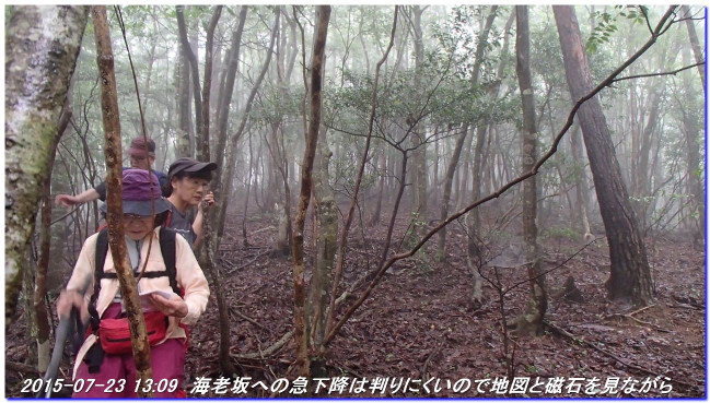 150723_kagurasaka_kamanuka_ebisak_2