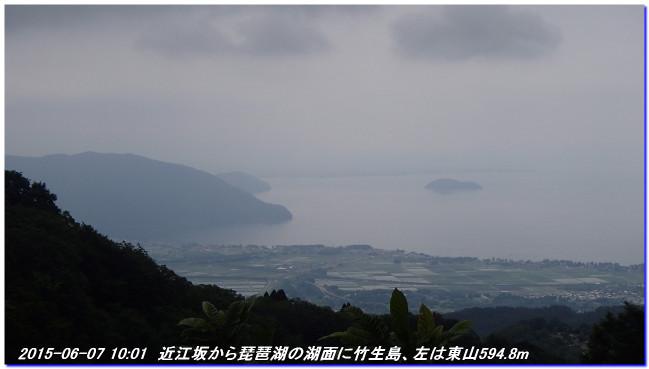 150606_07_takitaniyama_oomikageya_2