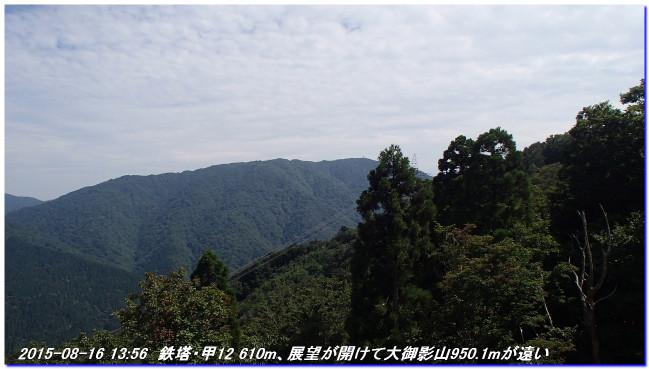 150816_matuya_dainiti_01