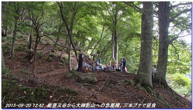 150920_oomikageyama_01