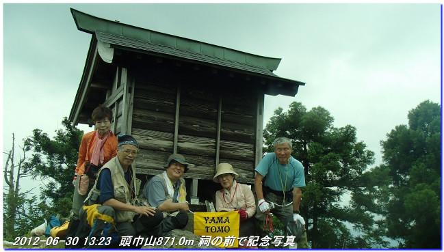 120630_0701_tokinsan_01