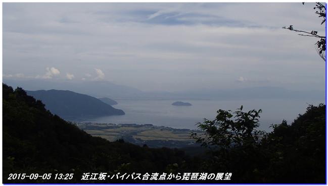 150905_6_oumisaka_nuketo_ootaniyama