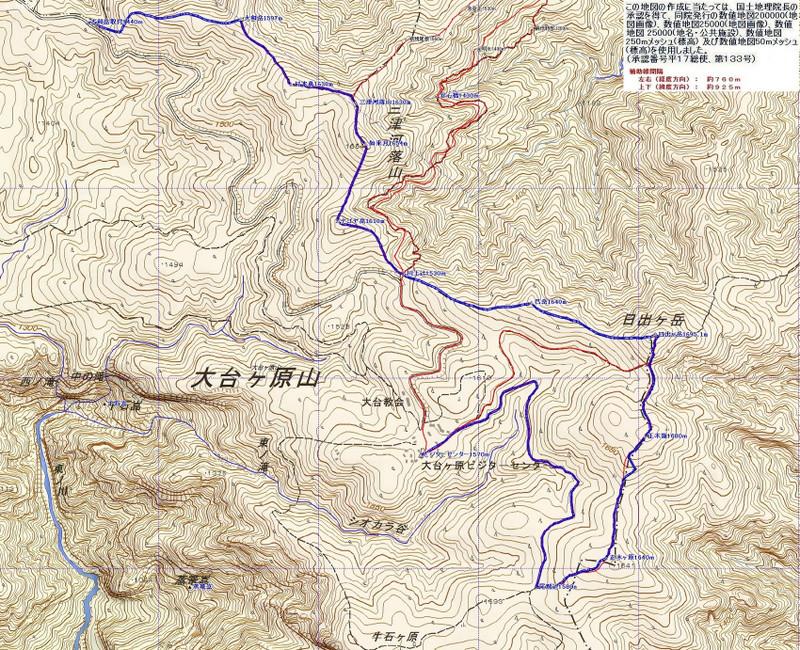 151012_sandukootiyama_hinodegatake