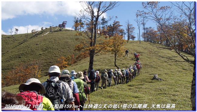 151012_sandukoutiyama_hidegatake_02