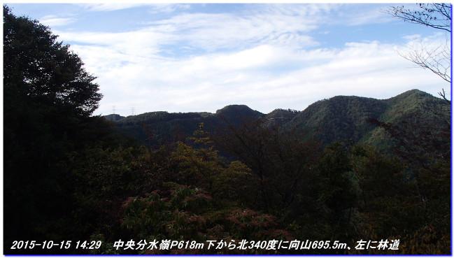 151015_nagase_mukaiyama_kagamitoge_
