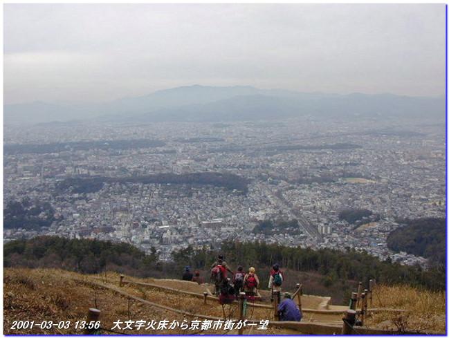 010303_daimonjiyama_01