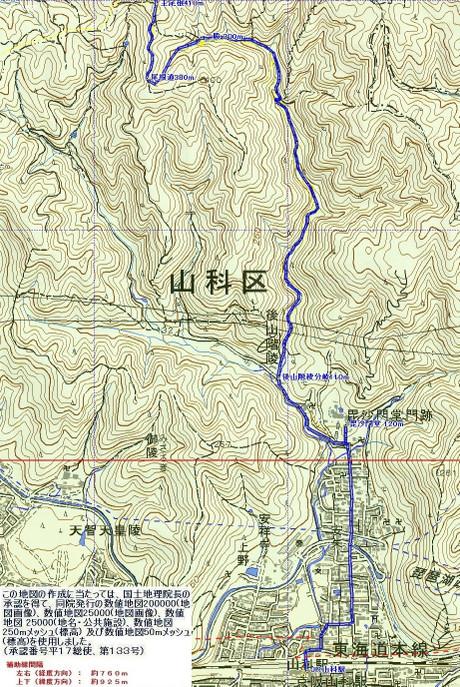 151024_1_yamashina_daimonjiyama
