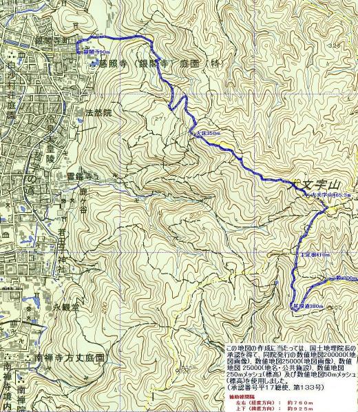 151024_2_yamashina_daimonjiyama