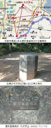 151024_daimonjiyama_hisigatakisenso