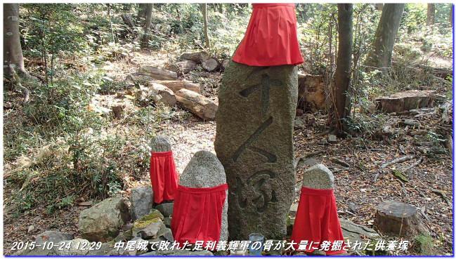151024_yamashina_daimonjiyama_04