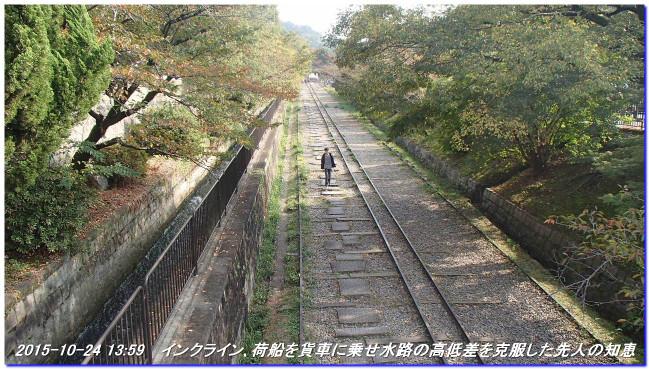 151024_yamashina_daimonjiyama_06