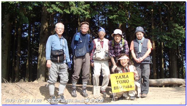 151024_yamashina_daimonjiyama_08