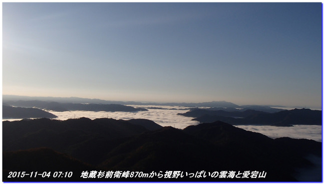 151104_jizosugizenpo_tenbo_02