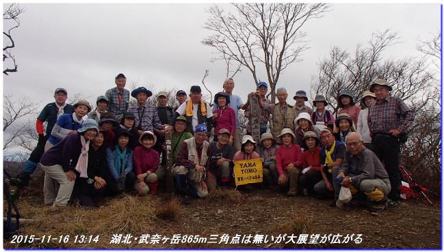 1511016_misakatoge_hokokubunagata_2