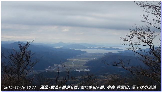 1511016_misakatoge_hokokubunagata_3
