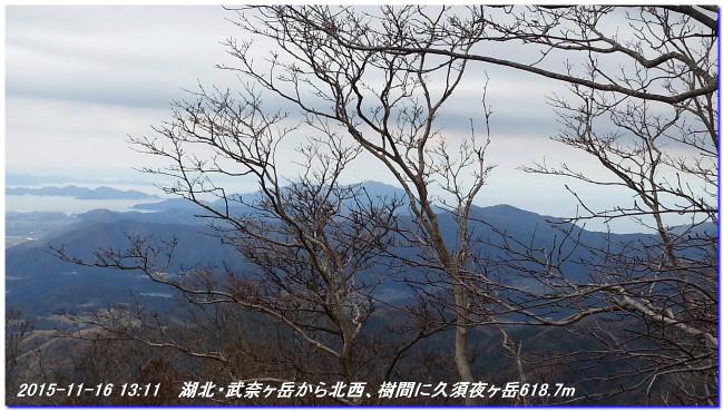 1511016_misakatoge_hokokubunagata_4
