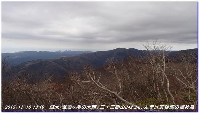 1511016_misakatoge_hokokubunagata_5