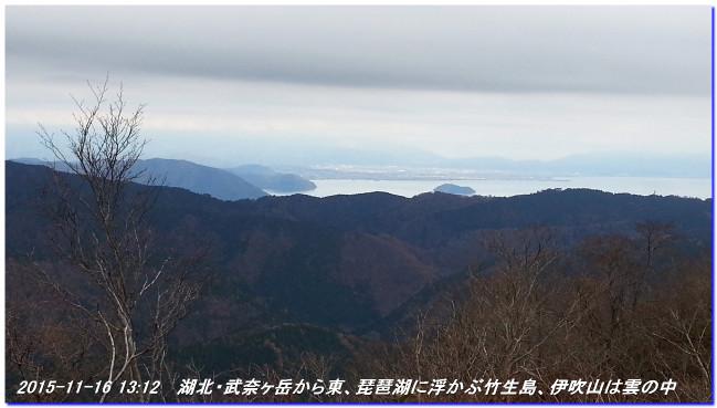 1511016_misakatoge_hokokubunagata_7