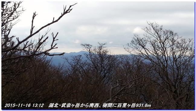1511016_misakatoge_hokokubunagata_8