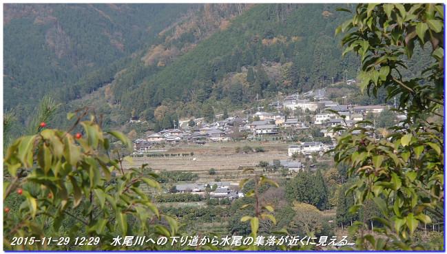 151129_hodukyo_takaseyama_mizuo_k_2