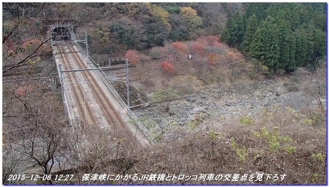 151206_hodukyoukairokakunin_02