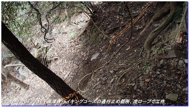 151206_hodukyoukairokakunin_01