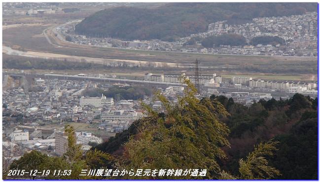 151219_taikomiti_shitami_21