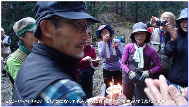 151224_hijitanisaka_kagamitoge_02