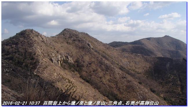 160221_hyakkeniwa_takamikurayama__2