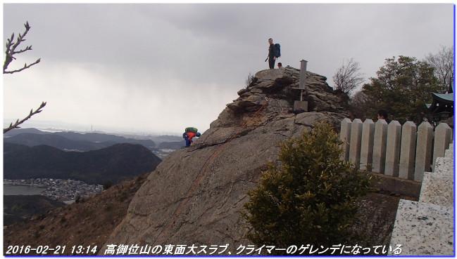 160221_hyakkeniwa_takamikurayama__8