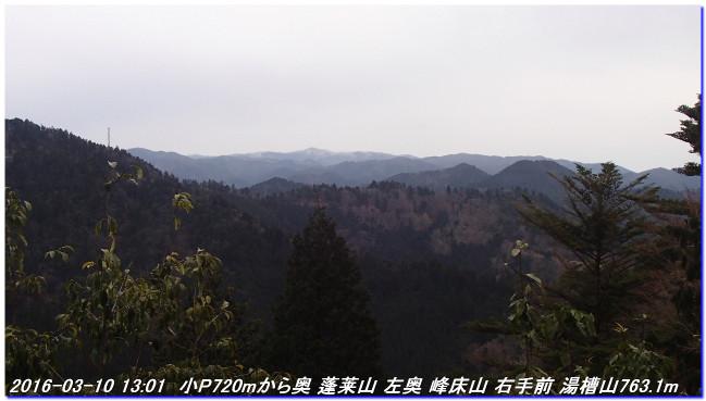 160310kinukakesaka_oshioyama_01