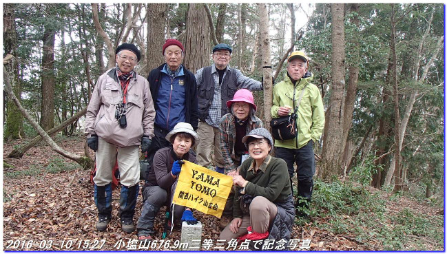 160310kinukakesaka_oshioyama_02
