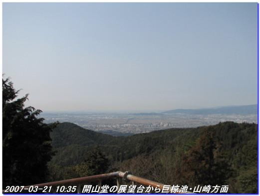 070321_kamidaigo_iwamadera_03