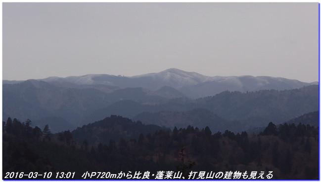 160310_kinukakesaka_oshioyama_01