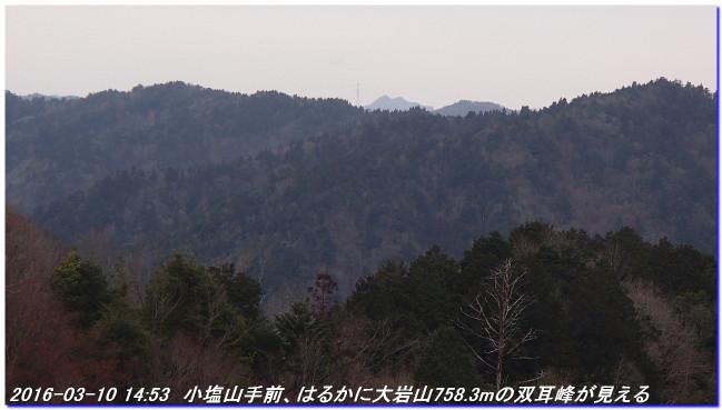 160310_kinukakesaka_oshioyama_04
