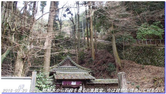 160320_kamidaigo_takatukayama_02