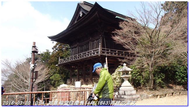 160320_kamidaigo_takatukayama_04