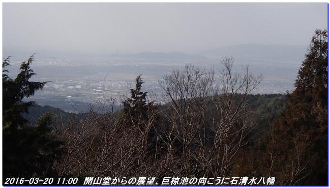 160320_kamidaigo_takatukayama_05