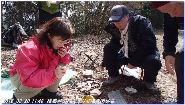 160320_kamidaigo_takatukayama_06