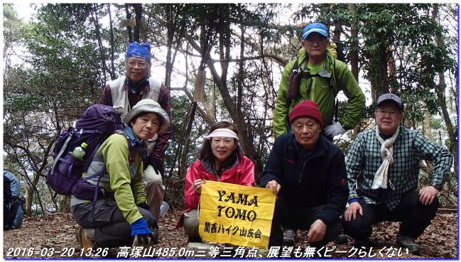 160320_kamidaigo_takatukayama_07